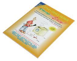 EHBD Supco Clothes Dryer Repair Manual
